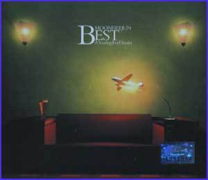 MUSIC PLAZA CD 문희준 Moon, Heejoon | Best:A SOARING FOR DREAM