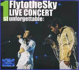 MUSIC PLAZA CD Fly to the Sky | 플라이 투 더 스카이 | 1ST LIVE CONCERT:UNFORGETTABLE
