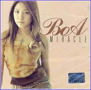 MUSIC PLAZA CD 보아 BoA | Miracle<br/>