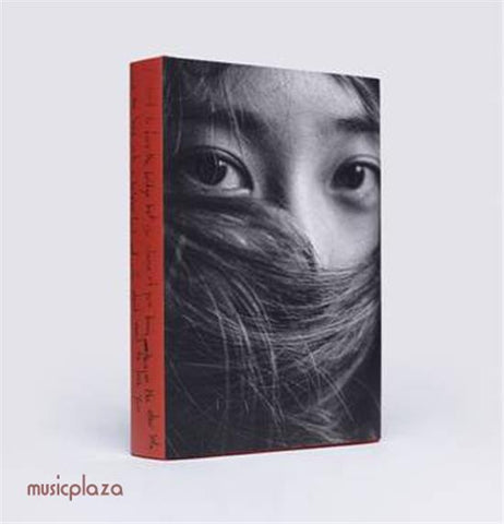 KRYSTAL | 크리스탈 | I DON'T WANT TO LOVE YOU PHOTO BOOK