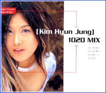MUSIC PLAZA CD 김현정 Kim, Hyunjung | Best of Best/1020 Mix