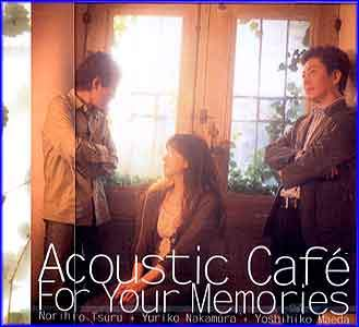 MUSIC PLAZA CD <strong>어쿠스틱 카페  ACOUSTIC CAFE  | For Your Memories </strong><br/>