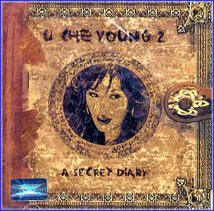 MUSIC PLAZA CD <strong>유채영 Yu, Chaeyoung | 2집/A Secret Diary</strong><br/>