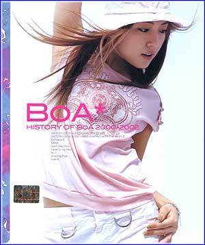 MUSIC PLAZA DVD <strong>보아  BoA | History of BoA 2000-2002/DVD</strong><br/>