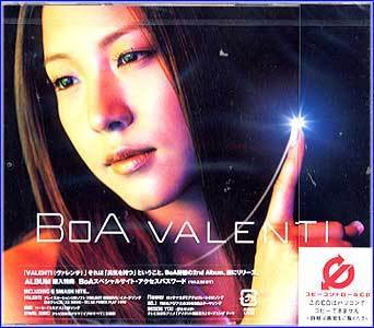 MUSIC PLAZA CD 보아 BoA | Valenti<br/>