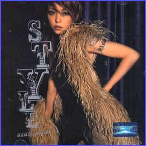 MUSIC PLAZA CD <strong>아무로 나미에  Amuro, Namie  | Style </strong><br/>