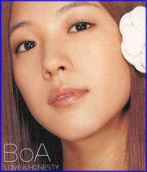 <strong>보아  BOA | LOVE & HONESTY</strong><br/>