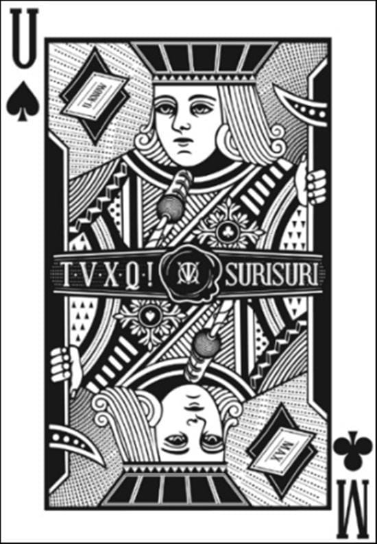 MUSIC PLAZA CD TVXQ |동방신기 | 7TH REPACKAGE - SPELLBOUND [SURISURI]