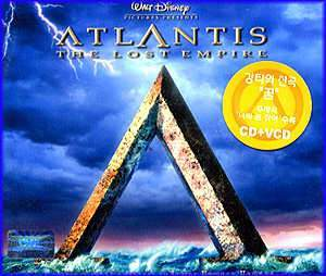 MUSIC PLAZA CD <strong>아틀란티스 Atlantis | O.S.T.</strong><br/>