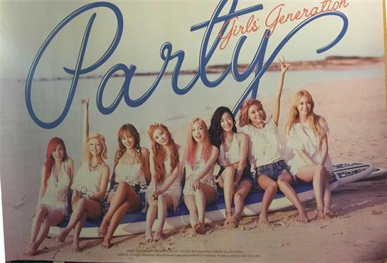 "MUSIC PLAZA Poster Girls' Generation | 소녀시대 | SNSD | PARTY POSTER<br/>34"" X 24"""