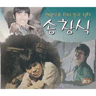 송창식 | SONG CHANGSIK GOLDEN BEST