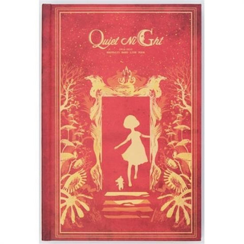 Seo Taiji | 서태지 | 2014-2015 Concert Tour - Quiet Night [DVD+BLU-RAY]
