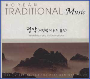 MUSIC PLAZA CD 모음집 KOREAN TRADITIONAL MUSC - 정악 | KOREAN TRADITIONAL MUSC -정악