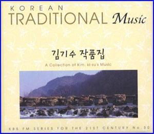Korean Traditional Music-김기수 작품집  | Korean Traditional Music-김기수 작품집