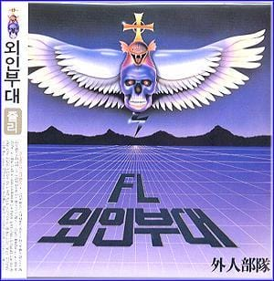 MUSIC PLAZA CD <strong>외인부대    | 쥴리 </strong><br/>
