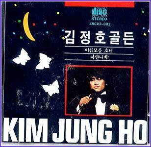 <strong>김정호 | KIM, JUNG HO</strong><br/>GOLDEN<br/>