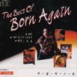 MUSIC PLAZA CD 부활 (Boo Hwal) | The Best Of Born Again