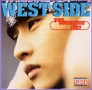 MUSIC PLAZA CD 유승준 Yu, Seungjoon | 1집 /West Side 1997