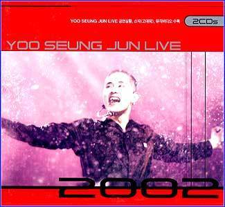 MUSIC PLAZA CD <strong>유승준 Yu, Seungjoon | 2002 Live</strong><br/>