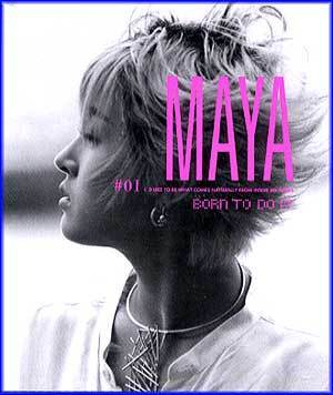 <strong>마야 Maya | 1집-Born To Do It</strong><br/>