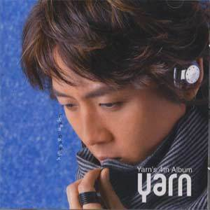 MUSIC PLAZA CD <strong>얀  Yarn  | Yarn's 4th album </strong><br/>