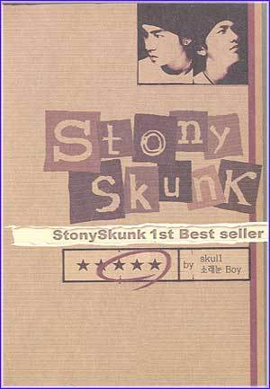 MUSIC PLAZA CD <strong>스토니스컹크  Stony Skunk  | 1st/best seller </strong><br/>