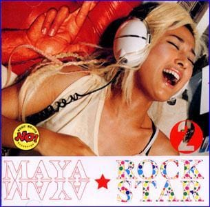<strong>마야  Maya | 2집-Rock Star</strong><br/>