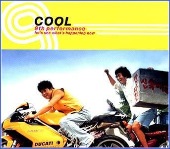 MUSIC PLAZA CD <strong>쿨  Cool | 9집-Performance</strong><br/>