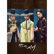 밤을 걷는 선비 | Scholar Who Walks The Night | O.S.T. SPECIAL VER.
