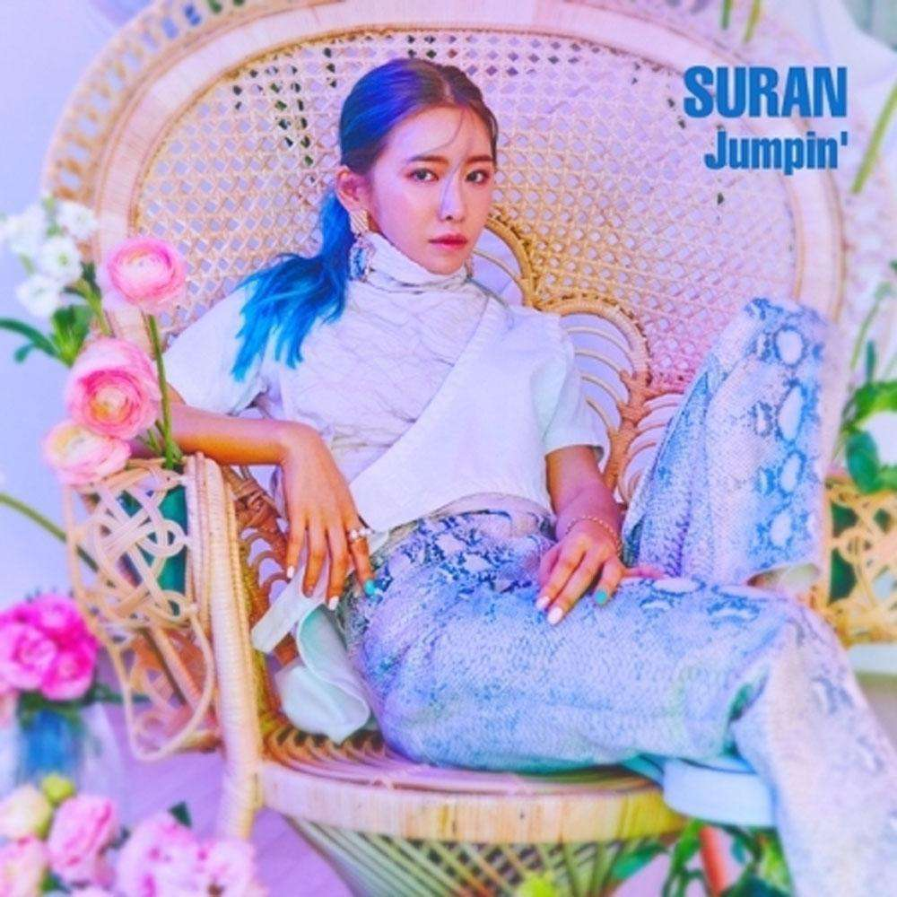 수란 | SURAN 2ND EP ALBUM [ JUMPIN' ]