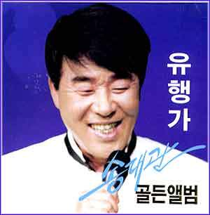 MUSIC PLAZA CD <strong>송대관  Song, Daekwan | 유행가</strong><br/>