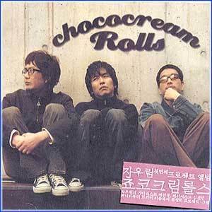 MUSIC PLAZA CD <strong>쵸코크림 롤스 Chococream Rolls | 1집</strong><br/>