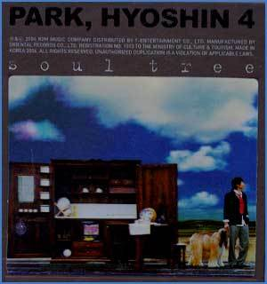 <strong>박효신  Park, Hyoshin | 4집-Soul Tree</strong><br/>