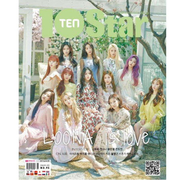 MUSIC PLAZA Magazine 텐아시아 | 10 STAR+ [ 2019-5 ] TEN ASIA  MAGAZINE [ LOONA ]
