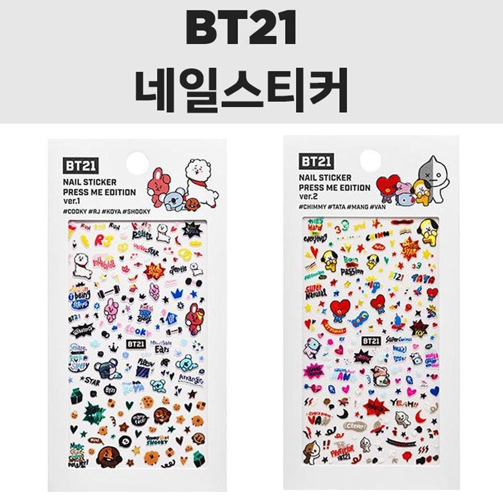 MUSIC PLAZA Goods 1-COOKY RJ KOYA SHOOKY BT21 x OLIVE YOUNG Nail Sticker [ PRESS ME EDITION ] Happy holiday with universtar!