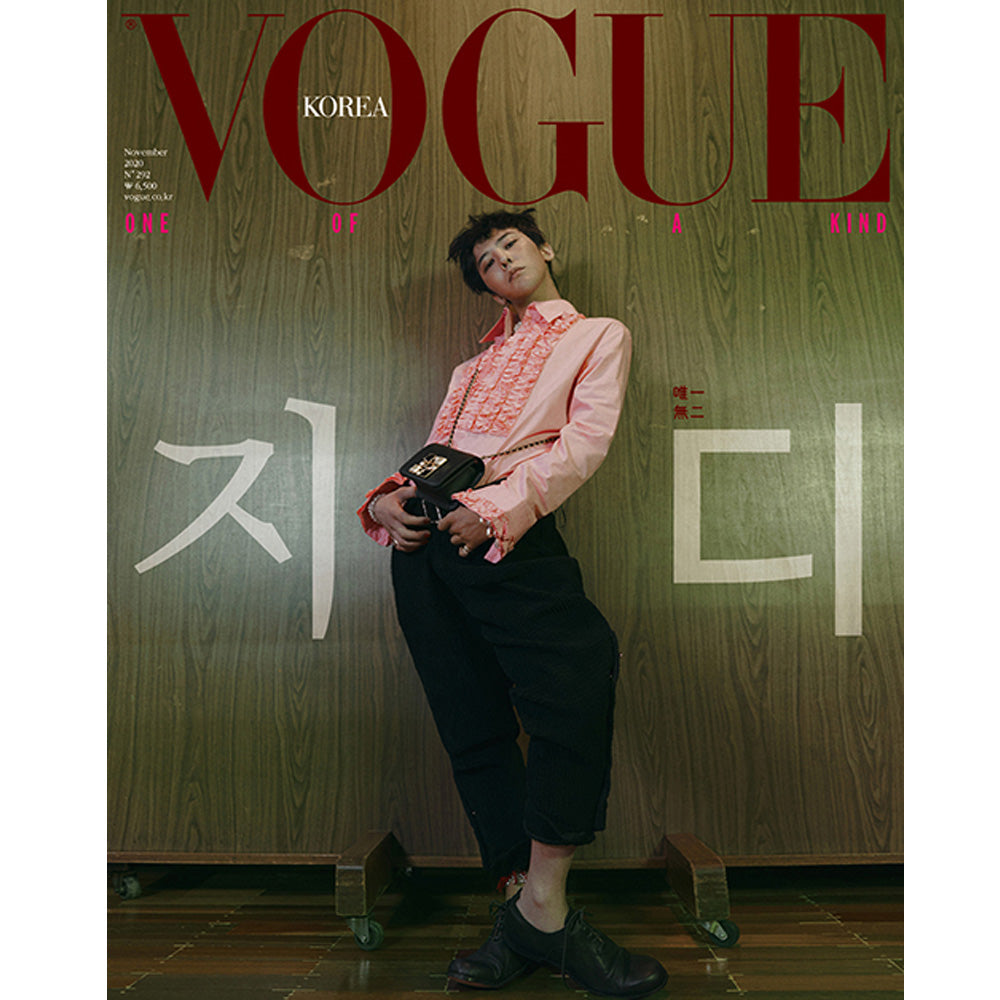 보그코리아 | VOGUE KOREA 2020-11 [ G-DRAGON ]