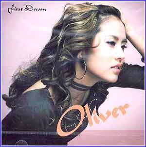 MUSIC PLAZA CD <strong>올리버  Oliver | First Dream</strong><br/>