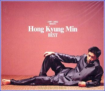 MUSIC PLAZA CD <strong>홍경민 Hong, Kyungmin | 1997-2002 History Best</strong><br/>