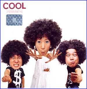 MUSIC PLAZA CD <strong>쿨 Cool | 7집/진실</strong><br/>