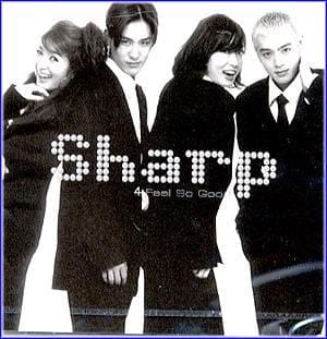 MUSIC PLAZA CD 샵 Sharp | 4집/Never Feel so Good</strong><br/>