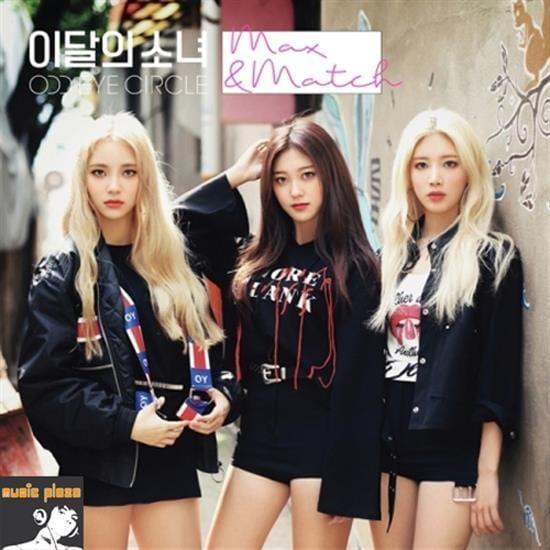 MUSIC PLAZA CD Loona | 이달의 소녀 | No. 12 _ Max & Match Repackage Album [REGULAR Edition]