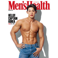 맨즈헬스 | MEN'S HEALTH 2021-3 [ WONHO ]