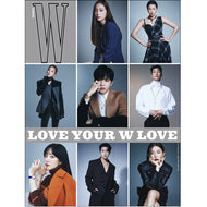더블유 | W 2020-12 | LOVE YOUR W | RANDOM COVER