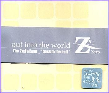 MUSIC PLAZA CD <strong>제로 Zero | Out Into the World</strong><br/>