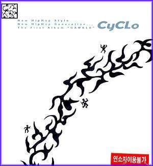 MUSIC PLAZA CD <strong>씨클로 Cyclo | 1집/Gamble</strong><br/>