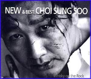 MUSIC PLAZA CD <strong>최성수 Choi, Sung Soo | New & Best of Choi Sung Soo / Whisky on the Rock</strong><br/>