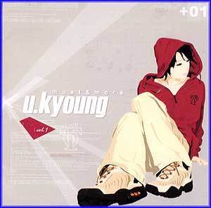 MUSIC PLAZA CD <strong>유경  U.Kyuoung | Most&More</strong><br/>
