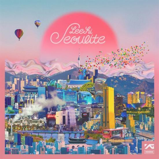 MUSIC PLAZA CD Lee Hi | 이하이 | Full Album - Seoulite