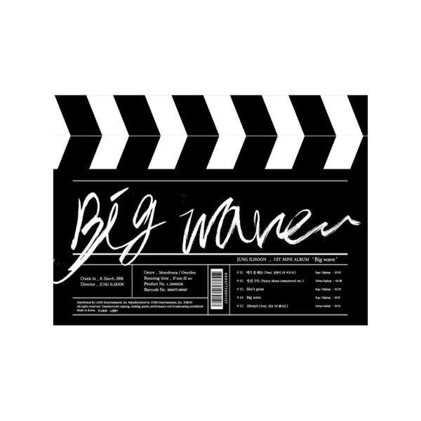정일훈 | JUNG IL HOON | Big wave (MINI ALBUM))