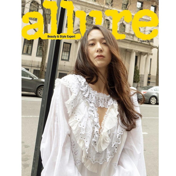 ALLURE 2019-3 [ COVER : KRYSTAL ] KOREA MAGAZINE